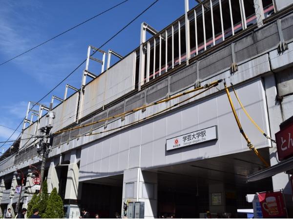 学芸大学駅の風景