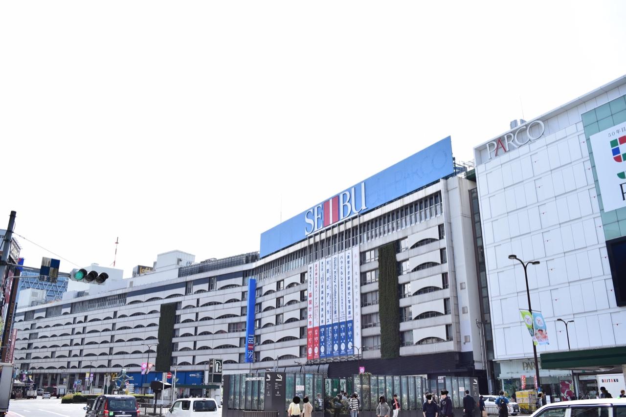 池袋駅東口の画像