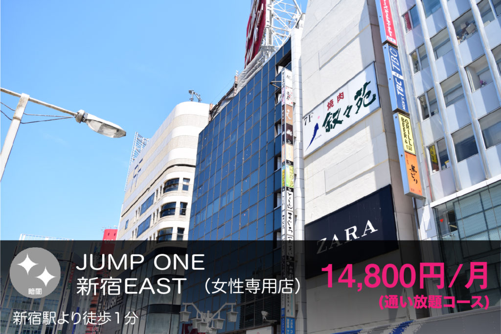 JUMP ONE新宿EASTの外観