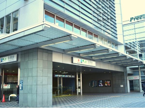 目黒駅の風景
