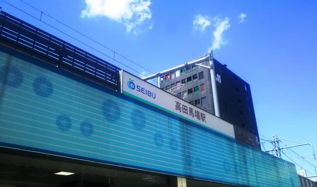高田馬場の風景画像