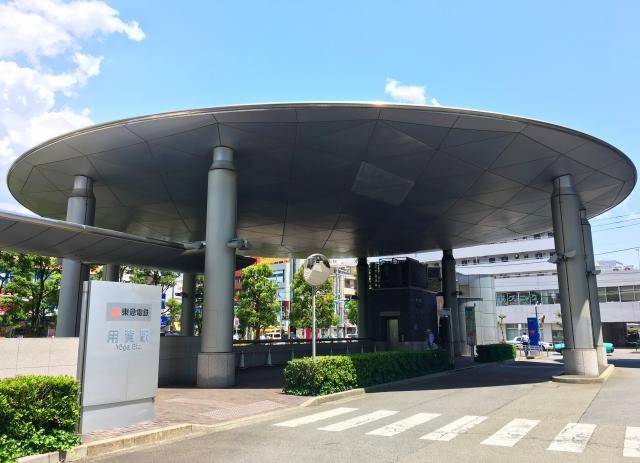 用賀駅の外観