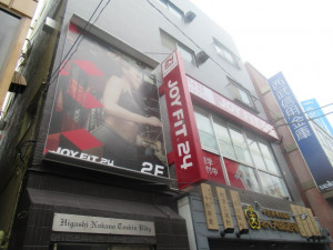 JOYFIT24東中野ANNEXの施設